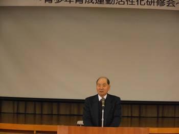 写真:須田、にかほ市民会議会長・あいさつ