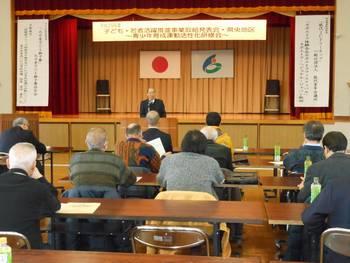写真:市町村民会議の活動発表・報告2