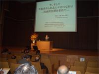 写真:中央研修会